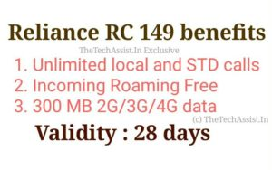 reliance 149 unlimited plan benefits